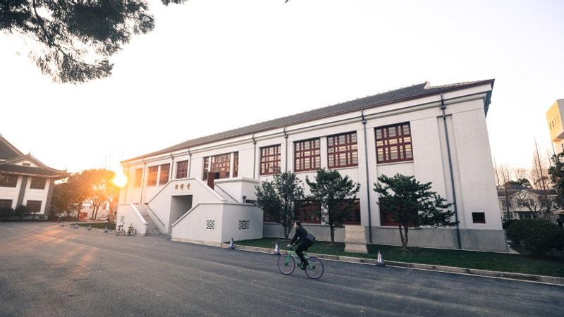 Shanghai Medical College of Fudan University